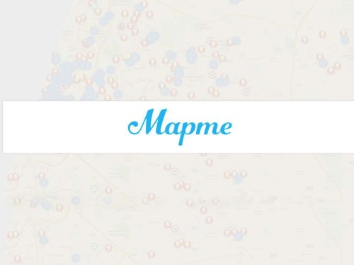 Mapme Seed pitch deck